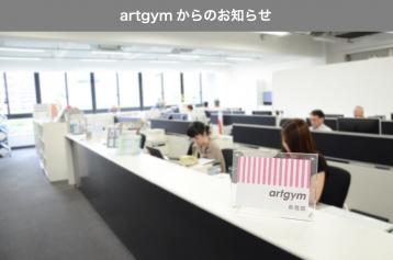 AGHPtop_sozai_infomation