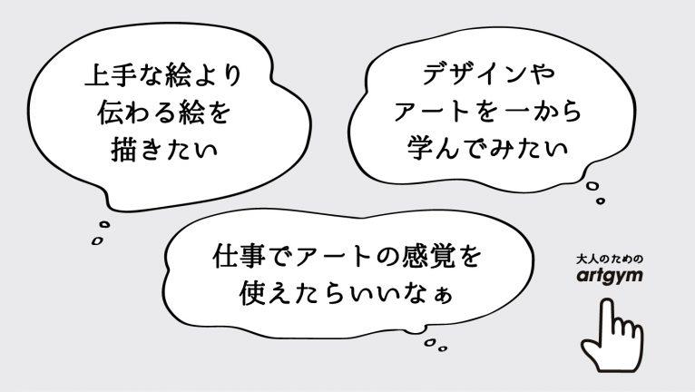 AGHPtop_sozai_moto_ol_kai