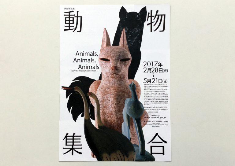 animals_zoom