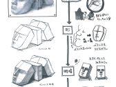 立体感_上級_2017.9
