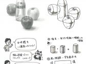 立体感_中級_2017.9