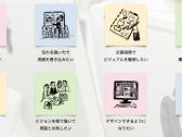 スクリーンショット_2018-05-22_20.55.13