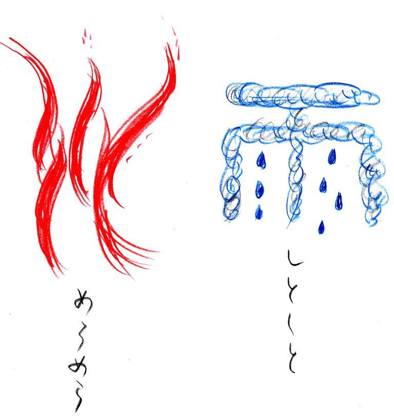 オノマトペ02