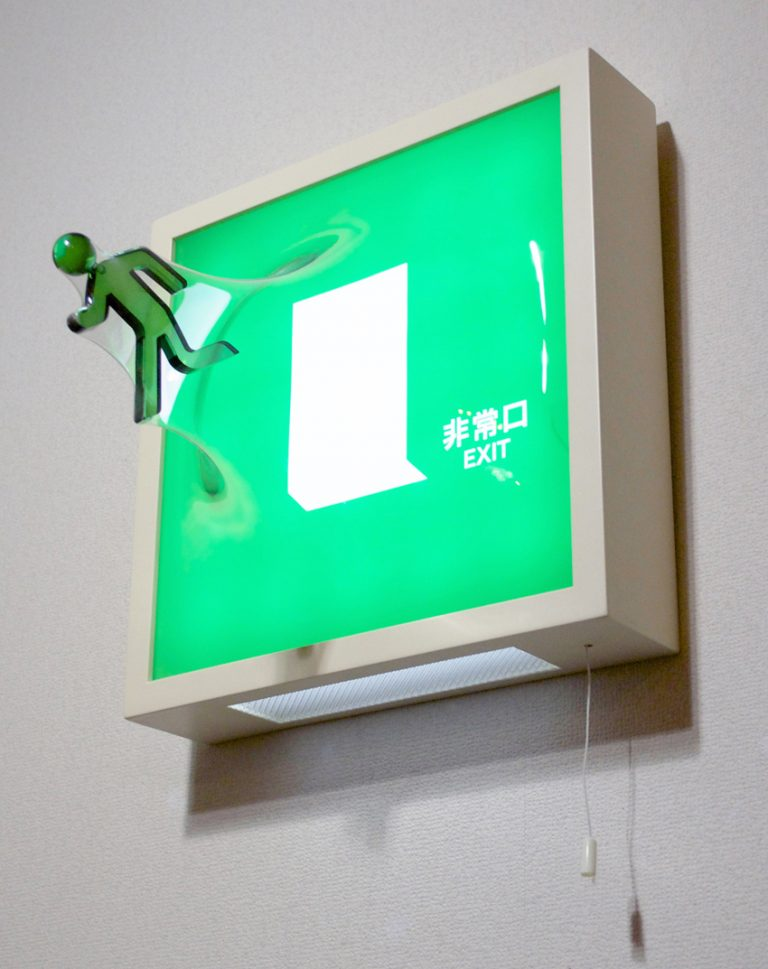 「This_is_EXIT」_square300_green