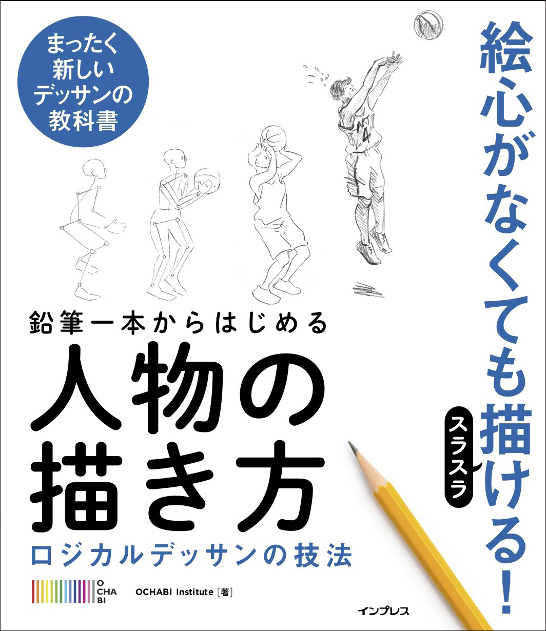 200303_zinbutsu_cover(1)のコピー