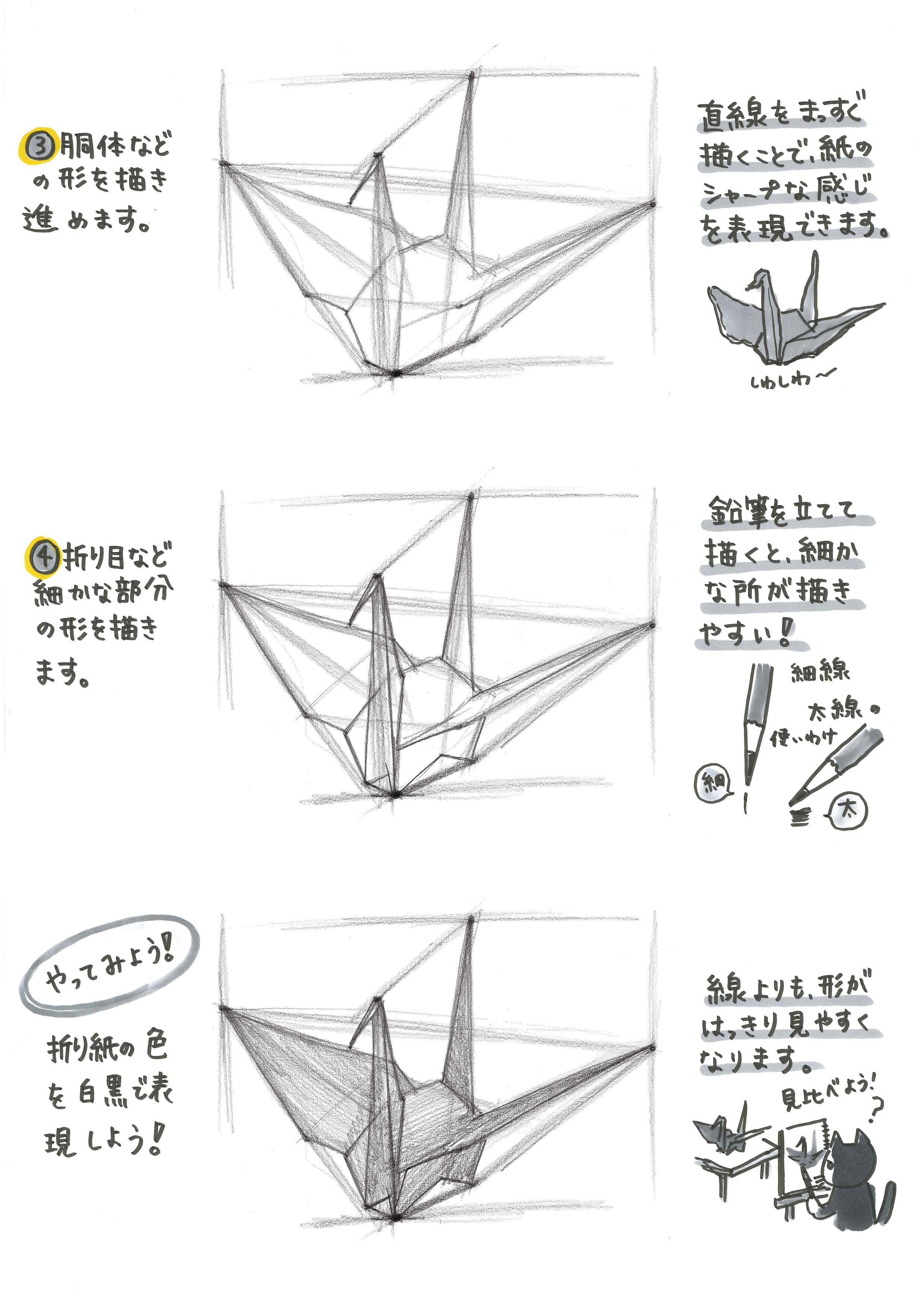 2019_05_形_上級②