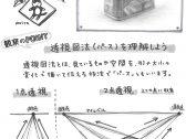 2019_07_空間_中級①