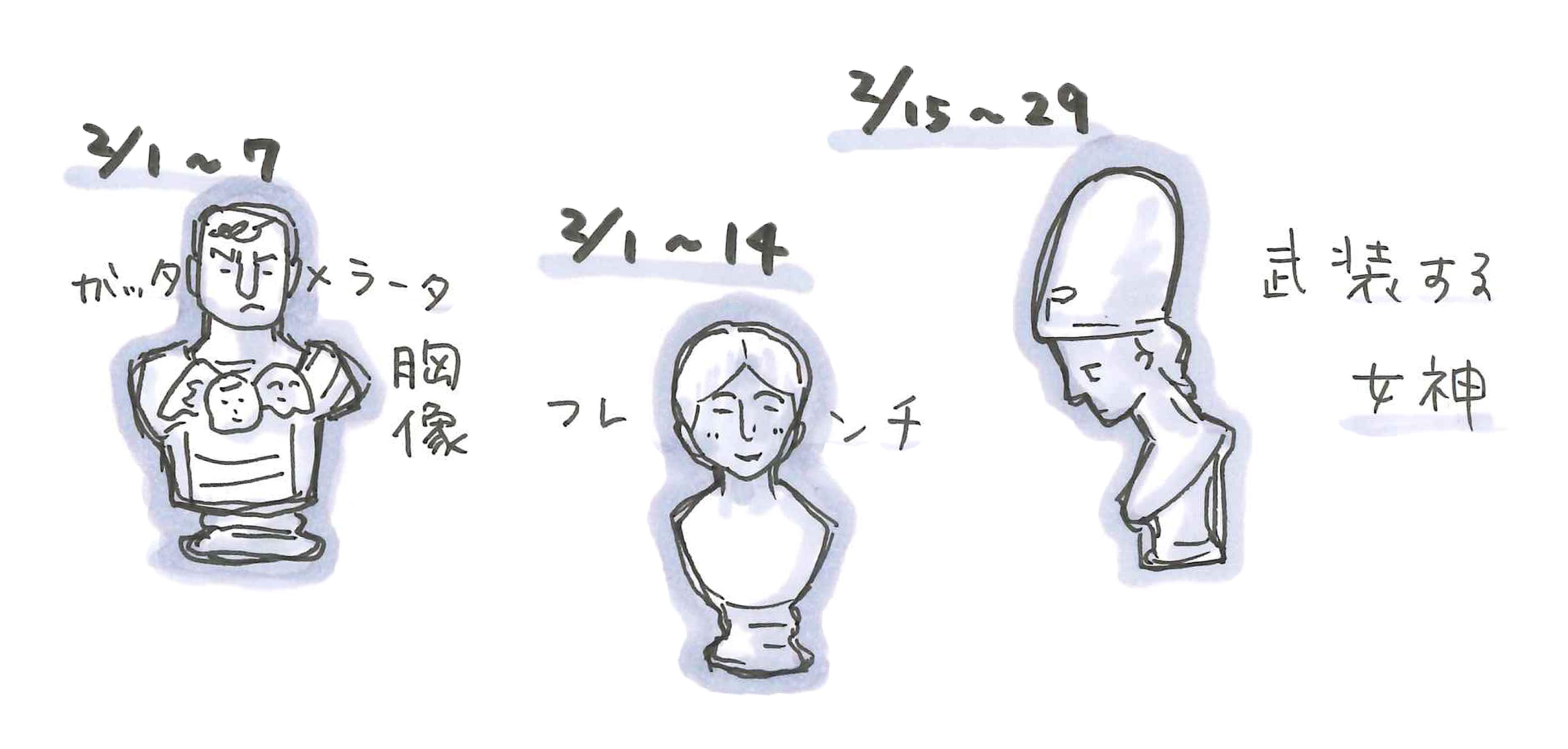 2sekou