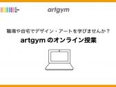 artgymHP0719